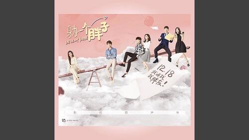 Ai Shi Chen Mo 爱是沉默 Love Is Silent Lyrics 歌詞 With Pinyin By Jin Min Qi 金玟岐 Vanessa Kim