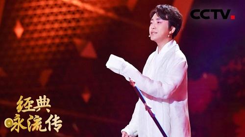 He Xiang Wang Ge 和项王歌 And The King Xiang Song Lyrics 歌詞 With Pinyin By Li Yu Gang 李玉刚