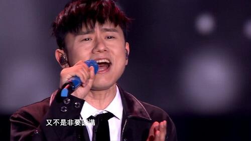 Tian Xia Ru Ge 天下如歌 The World Such As Song Lyrics 歌詞 With Pinyin By Zhang Jie 张杰 Jason Zhang