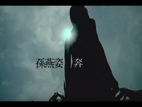 Ben 奔 Rush Lyrics 歌詞 With Pinyin By Sun Yan Zi 孙燕姿 Stefanie Sun