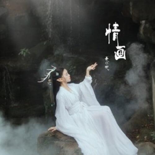 Qing Hua 情画 Love Painting Lyrics 歌詞 With Pinyin By Mai Xiao Dou 麦小兜