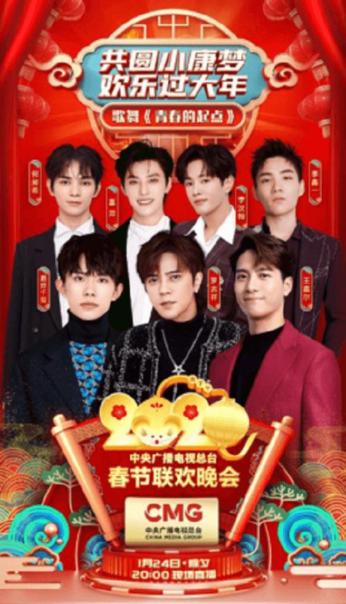 Qing Chun De Qi Dian 青春的起点 The Beginning Of Youth Lyrics 歌詞 With Pinyin By Luo Zhi Xiang 罗志祥 Show Lo