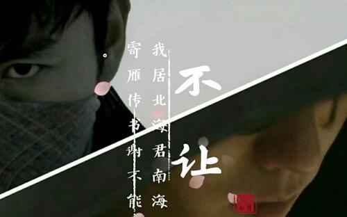 Bu Rang 不让 Don't Let Lyrics 歌詞 With Pinyin By Wu Yin Jw 五音Jw Lu Shen 陆深