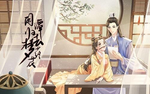Xian Tan Gui Qu Meng Luo Hua 闲潭归去梦落花 Leisure Pool To Return To The Dream Of Falling Flowers Lyrics 歌詞 With Pinyin By CRITTY Hui Bai 灰白