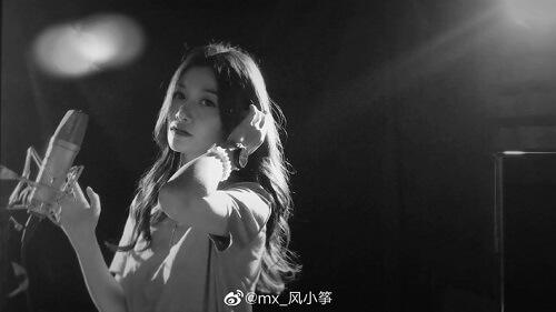 Mo Xiang Si 墨相思 Ink Lovesickness Lyrics 歌詞 With Pinyin By Feng Xiao Zheng 风小筝