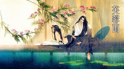 Fu Rong Yu 芙蓉雨 The Rain Of The Lotus Lyrics 歌詞 With Pinyin By Liu Ke Yi 刘珂矣