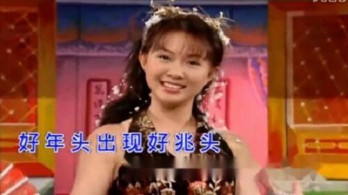 Hao Nian Tou Hao Zhao Tou 好年头好兆头 Good Year Good Omen Lyrics 歌詞 With Pinyin By Zhuo Yi Ting 卓依婷 Timi Zhuo