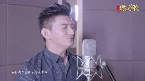 Duan Qing 断情 Ascetic Lyrics 歌詞 With Pinyin By Wu Qi Long 吴奇隆 Nicky Wu