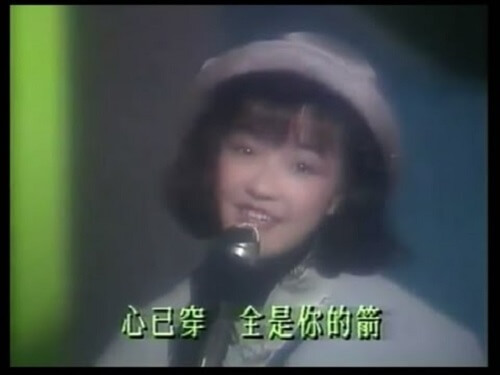 Bo Li Chuang De Ai 玻璃窗的爱 The Love Of Glass Lyrics 歌詞 With Pinyin By Chen Hui Xian 陈慧娴 Priscilla Chan
