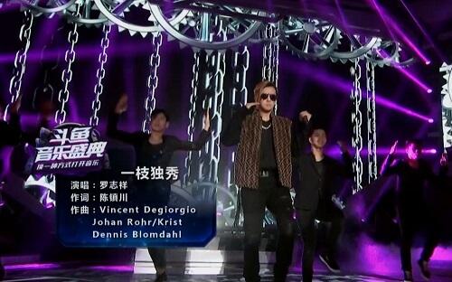 Yi Zhi Du Xiu 一枝独秀 Outshine Others Lyrics 歌詞 With Pinyin By Luo Zhi Xiang 罗志祥 Show Lo