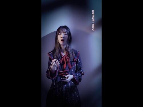 Yi Chuang Yue Guang 一窗月光 A Window Of Moonlight Lyrics 歌詞 With Pinyin By Yu Da Xian Er 鱼大仙儿