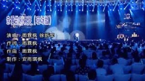 Qin Ai De Bie Zai Ku 亲爱的别再哭 Darling Don't Cry Lyrics 歌詞 With Pinyin By Yu Lin Feng 雨霖枫 Meng Mian Ge 蒙面哥
