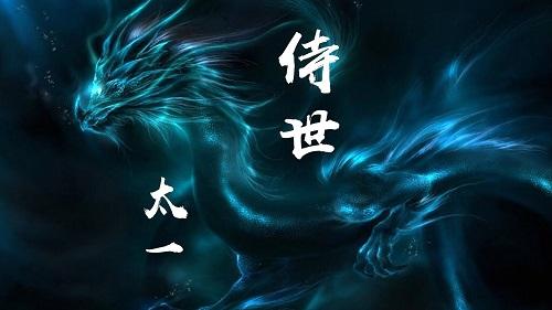 Shi Shi 侍世 Serve The Lyrics 歌詞 With Pinyin By Tai Yi 太一