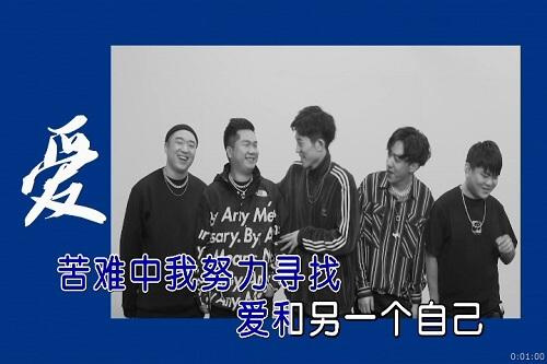 Chuang Er 创儿 And The Son Lyrics 歌詞 With Pinyin By Nan Zheng Bei Zhan 南征北战 NZBZ