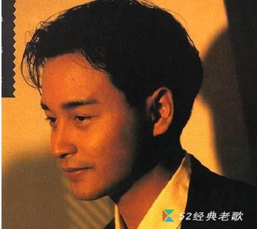 Bie Hua 别话 Don't Talk Lyrics 歌詞 With Pinyin By Zhang Guo Rong 张国荣 Leslie Cheung