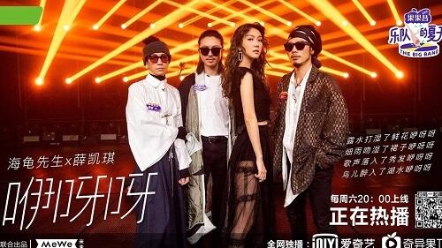 Yi Ya Ya 咿呀呀 Yi Ah Lyrics 歌詞 With Pinyin By Hai Gui Xian Sheng 海龟先生 Xue Kai Qi 薛凯琪 Fiona Sit