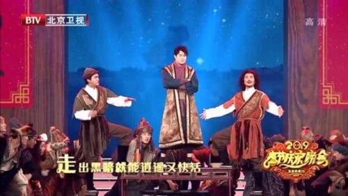 Xi Le Jiang Hu 喜乐江湖 Joy In River's Lake Lyrics 歌詞 With Pinyin By Xiao Shen Yang 小沈阳 Shen He Zhan Zhan Yu Luo Luo 展展与罗罗 Rabbit Bros