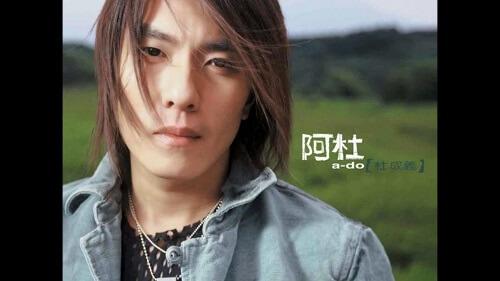 Tian Tian Kan Dao Ni 天天看到你 See You Every Day Lyrics 歌詞 With Pinyin By A Du 阿杜 Ado
