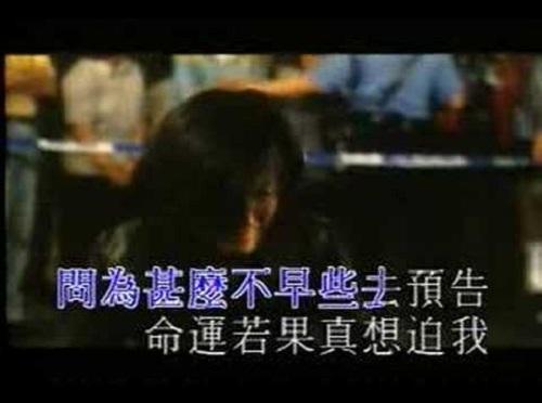 Wo Yuan Ni Zhi Dao 我愿你知道 I Wish You Knew Lyrics 歌詞 With Pinyin By Zheng Yi Jian 郑伊健 Ekin Cheng