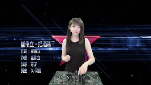 Ba Jiu He Gan 把酒喝干 Dry Wine Lyrics 歌詞 With Pinyin By Cui Wei Li 崔伟立