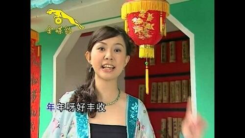 Hui Bie Jiu Sui 挥别旧岁 The Waving Out Lyrics 歌詞 With Pinyin By Zhuo Yi Ting 卓依婷 Timi Zhuo