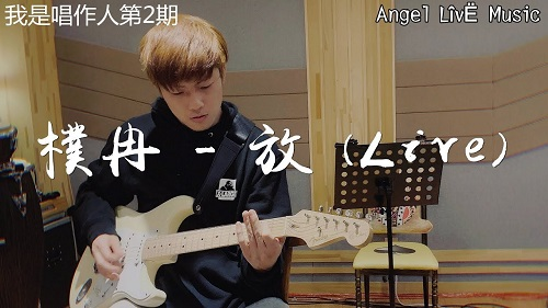 Fang 放 Put Lyrics 歌詞 With Pinyin By Pu Ran 朴冉