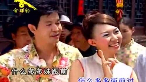 Xin Nian Xin Xi Xin Qi Xiang 新年新禧新气象 The New Year Has A New Look Lyrics 歌詞 With Pinyin By Zhuo Yi Ting 卓依婷 Timi Zhuo Yang Ting 杨庭