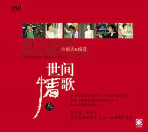Zui Ai Wo De Ren Shang Wo Zui Shen 最爱我的人伤我最深 Those Who Love Me Most Hurt Me Most Lyrics 歌詞 With Pinyin By Yu Zong Lin 雨宗林 Yang Man 杨蔓