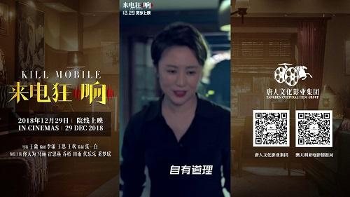Lai Dian Kuang Xiang 来电狂响 Call Crazy Ring Lyrics 歌詞 With Pinyin By Yuan Ya Wei 袁娅维 Tia Ray