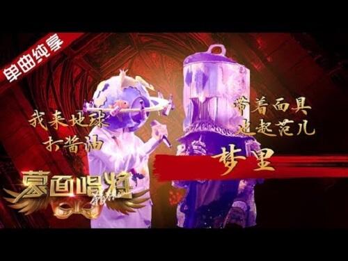 Meng Li 梦里 In The Dream Lyrics 歌詞 With Pinyin By Zhou Xiao Ou 周晓鸥 Qian Zheng Hao 钱正昊