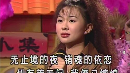 Ai Qing Zong Zai Huan Mie Shi Zui Mei 爱情总在幻灭时最美 Love Is Best When It Is Lost Lyrics 歌詞 With Pinyin By Zhuo Yi Ting 卓依婷 Timi Zhuo