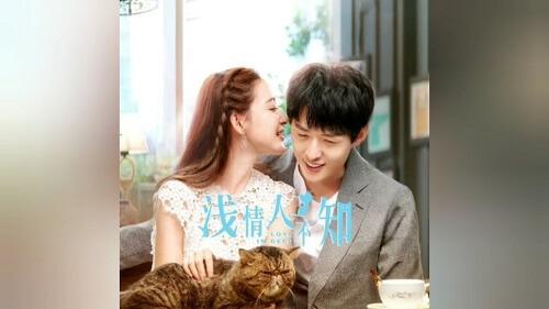 Ai De Zhi Yu 爱的治愈 The Cure Of Love Lyrics 歌詞 With Pinyin By Yan Yi Dan 严艺丹 Ivyan