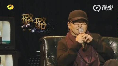 Lu Lu 璐璐 Life Of Lyrics 歌詞 With Pinyin By Liu Huan 刘欢