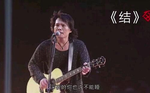 Jie 结 Knot Lyrics 歌詞 With Pinyin By Wu Bai 伍佰