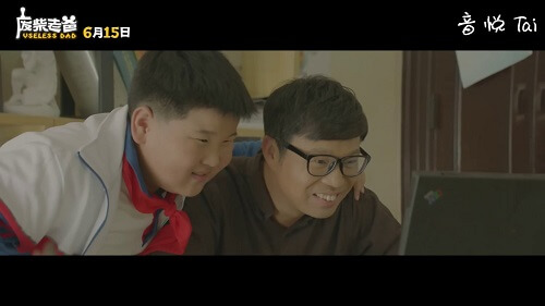Lao Ba 老爸 Dad Lyrics 歌詞 With Pinyin By