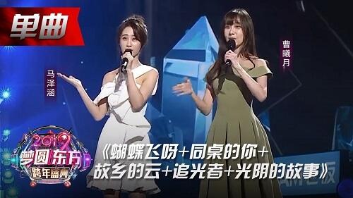 Hu Die Fei Ya 蝴蝶飞呀 The Butterfly Fly Lyrics 歌詞 With Pinyin