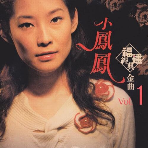 Jie Jiu 解酒 Therapy Lyrics 歌詞 With Pinyin