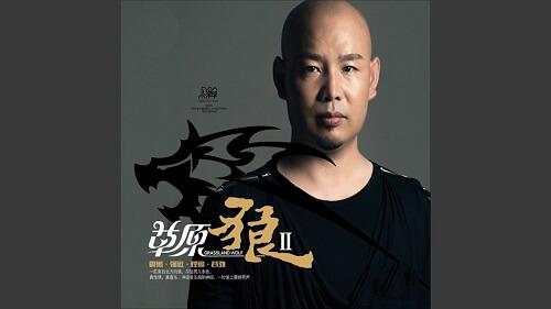 Shui De Zhang Peng 谁的帐篷 Who's Tent Lyrics 歌詞 With Pinyin