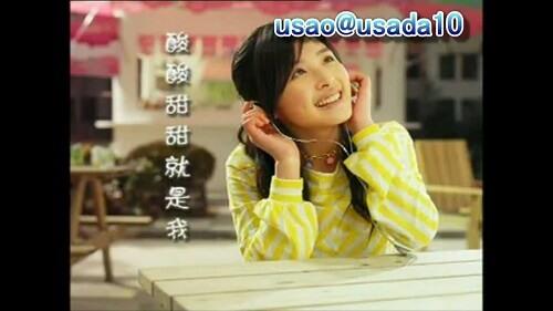 Suan Suan Tian Tian Jiu Shi Wo 酸酸甜甜就是我 Sweet And Sour Is Me Lyrics 歌詞 With Pinyin
