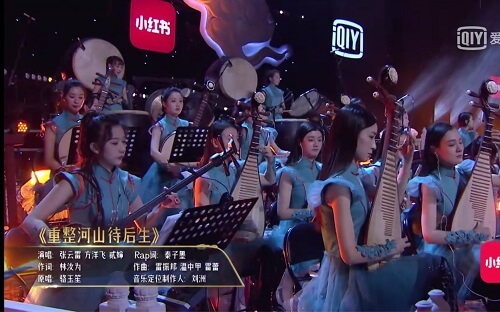 Chong Zheng He Shan Dai Hou Sheng 重整河山待后生 Reorganize And Wait For The Next Generation Lyrics 歌詞 With Pinyin