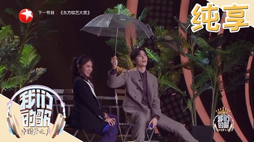 Yu Zhong Qu 雨中曲 Singing In The Rain Lyrics 歌詞 With Pinyin
