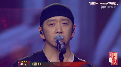 Xue Zi 雪子 Yukiko Lyrics 歌詞 With Pinyin