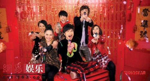 Fei Hu Qun Xing He Xin Sui 飞虎群星贺新岁 Flying Tigers And Stars Celebrate The New Year Lyrics 歌詞 With Pinyin