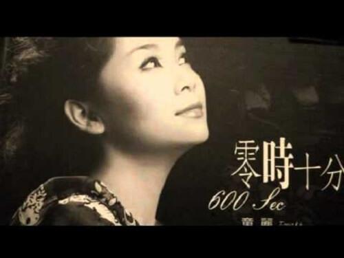 Hen Zai Jin Tian Zai Xiang Yu 恨在今天再相遇 Hate To Meet Again Today Lyrics 歌詞 With Pinyin