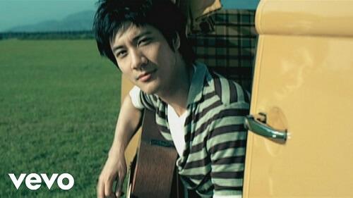 Chun Yu Li Xi Guo De Tai Yang 春雨里洗过的太阳 The Sun Washed In The Spring Rain Lyrics 歌詞 With Pinyin