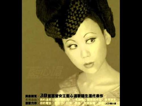 Yi Jian Zhong Qing 一见钟情 It Was Love At First Sight Lyrics 歌詞 With Pinyin