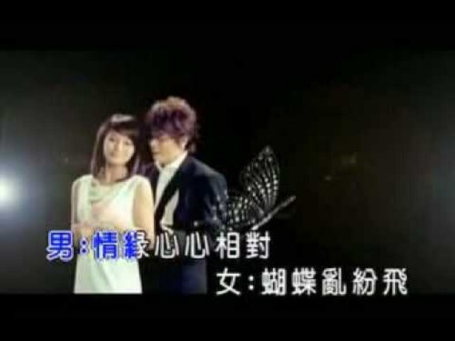 San Sheng Shi 三生石 A Good Stone Lyrics 歌詞 With Pinyin
