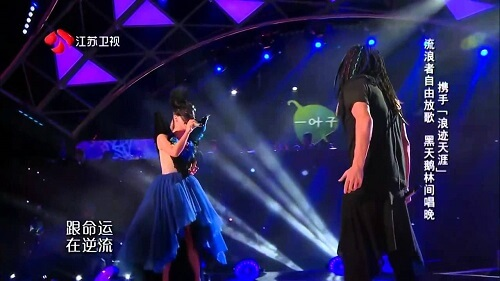 Wei Ni Er Huo 为你而活 Live For You Lyrics 歌詞 With Pinyin