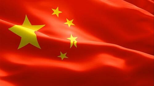 Wu Xing Hong Qi 五星红旗 The Five-star Red Flag Lyrics 歌詞 With Pinyin
