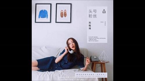 Yuan Liang 原谅 Forgive Lyrics 歌詞 With Pinyin